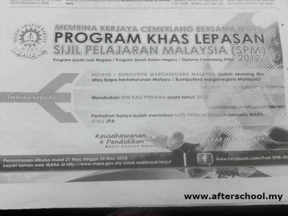 Majlis Amanah Rakyat (MARA) Scholarship 2013