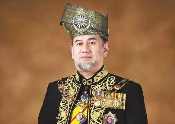The Yang di-Pertuan Agong Scholarship 2018 Guide