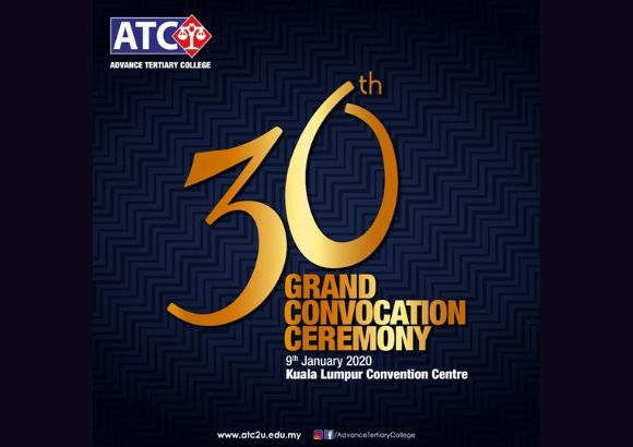 ATC to Hold 30th Convocation Ceremony