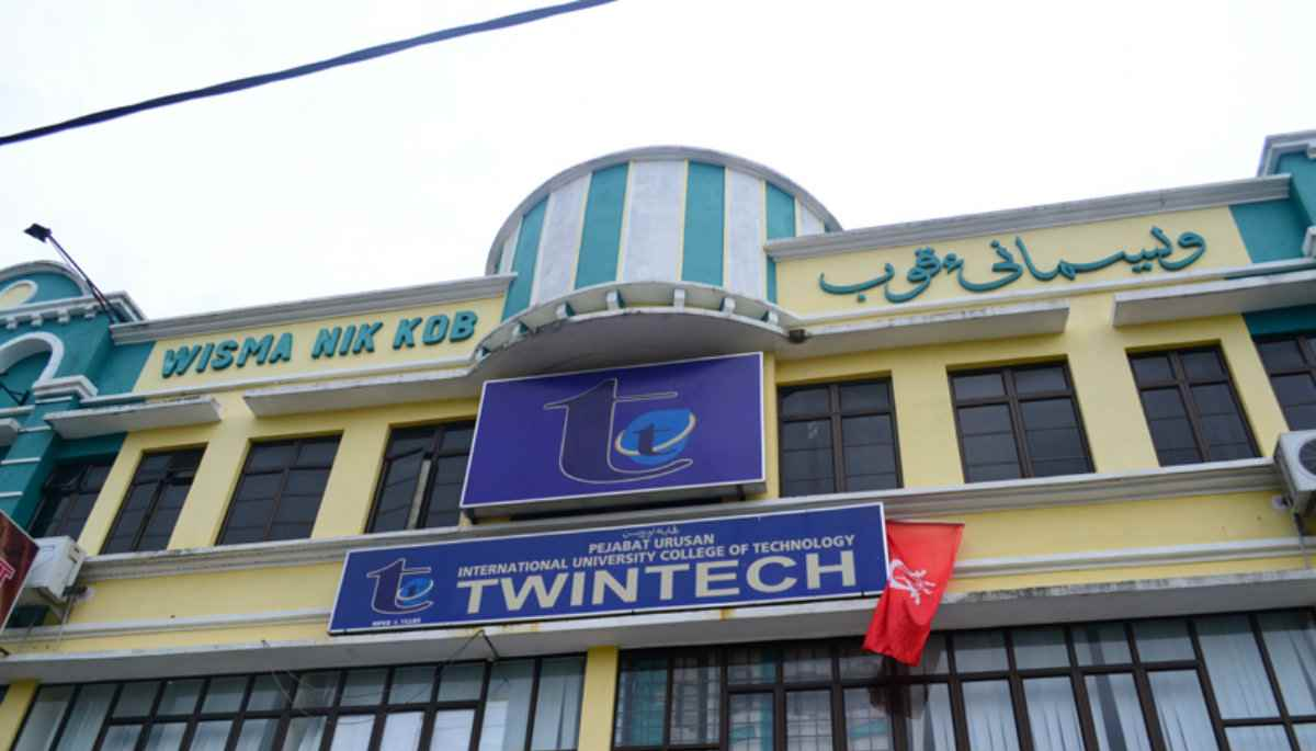 University banner