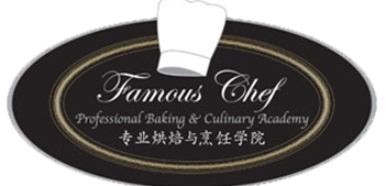 Famous Chef Professional Baking & Culinary Academy