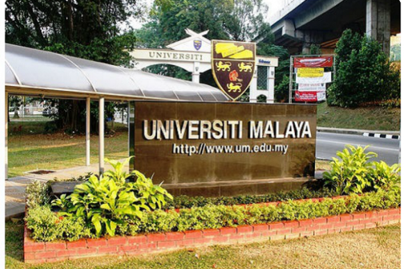 10 public universities in Malaysia offering MBA courses