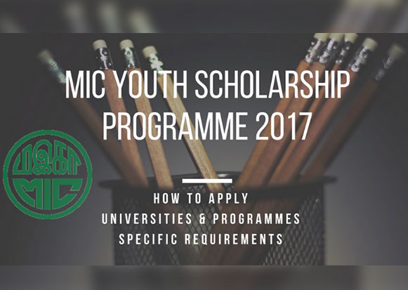 How To Apply For The MIC Youth Scholarship 2017