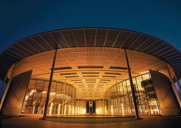 Universiti Teknologi Petronas Cements It's Place as Malaysia's No.1 Private University