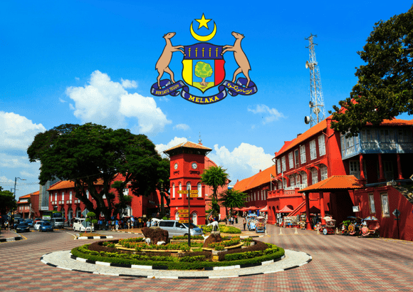 Apply for the Malacca State Education Loan Now