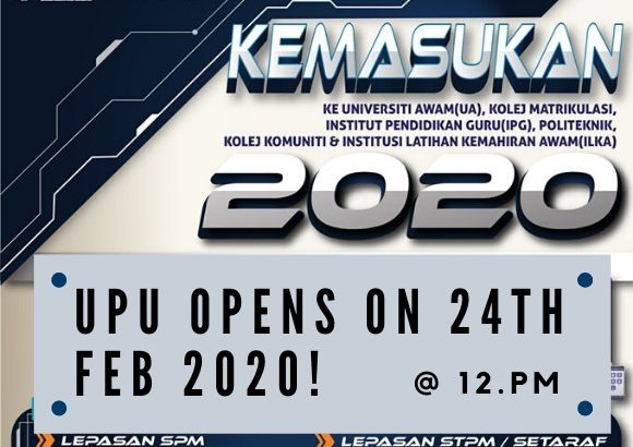 UPUOnline Applications to Open on 24 February 2020
