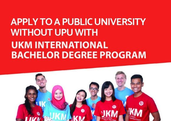 You Can Apply to This Public University Without UPU for Its September 2019 Intake