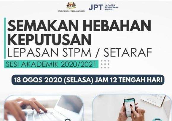 UPU Results for STPM/Setaraf To Be Released on 18 Aug