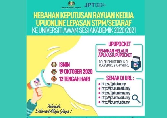 The Second UPU Appeal Results for STPM/Setaraf to Be Released on 19 Oct