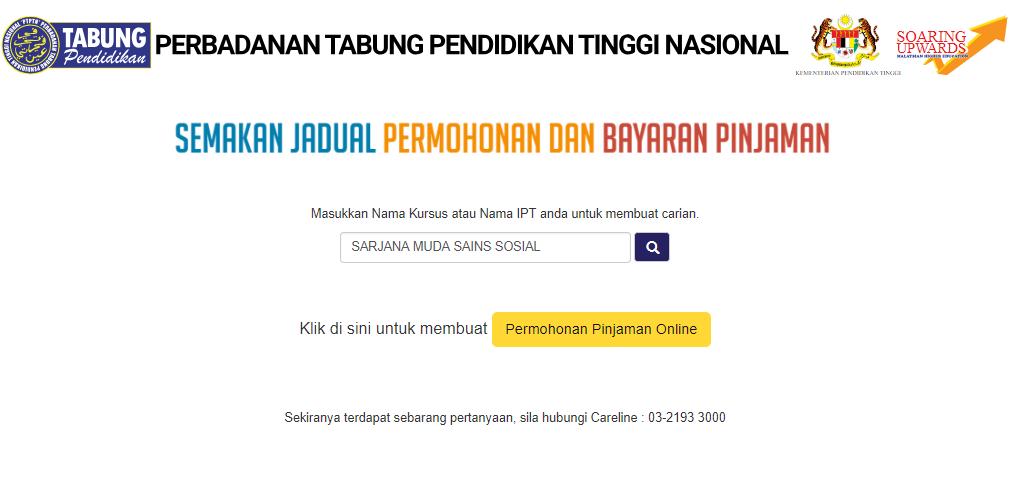 Semak Tarikh Permohonan Online Ptptn Di Ua Ipts Untuk Semua Kursus
