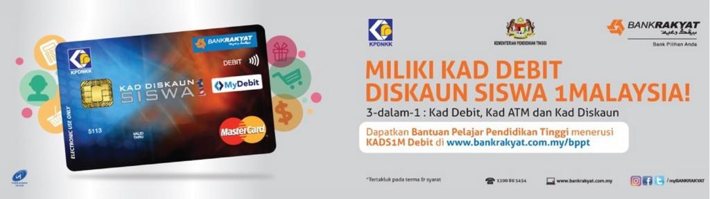 Semak Kad Diskaun Siswa 1malaysia Kads1m Secara Online