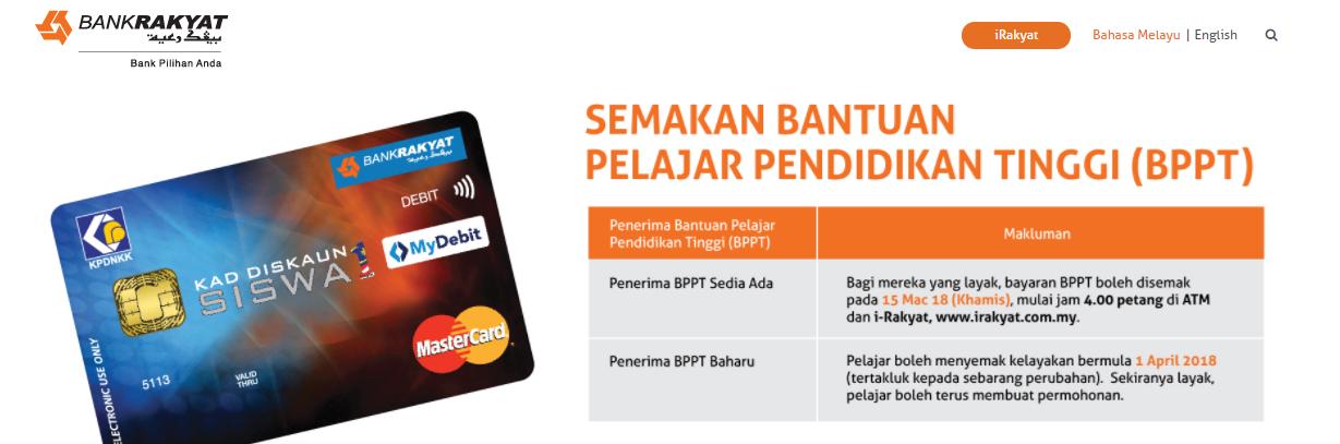Kad Atm Bank Rakyat Expired