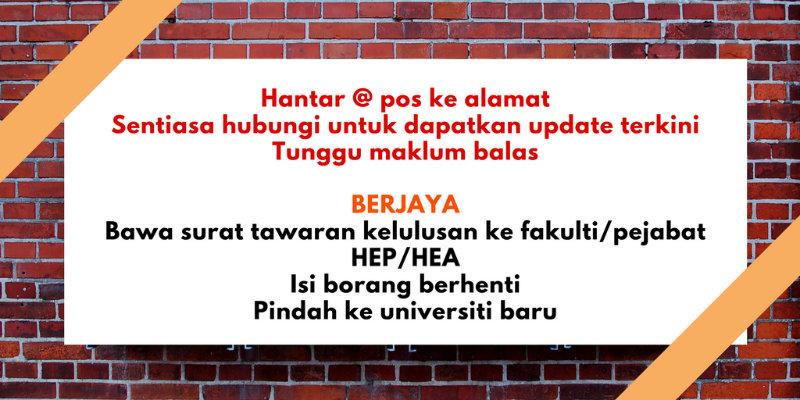 Contoh Surat Mohon Pertukaran Universiti Kursus Pengajian Di Universiti Awam