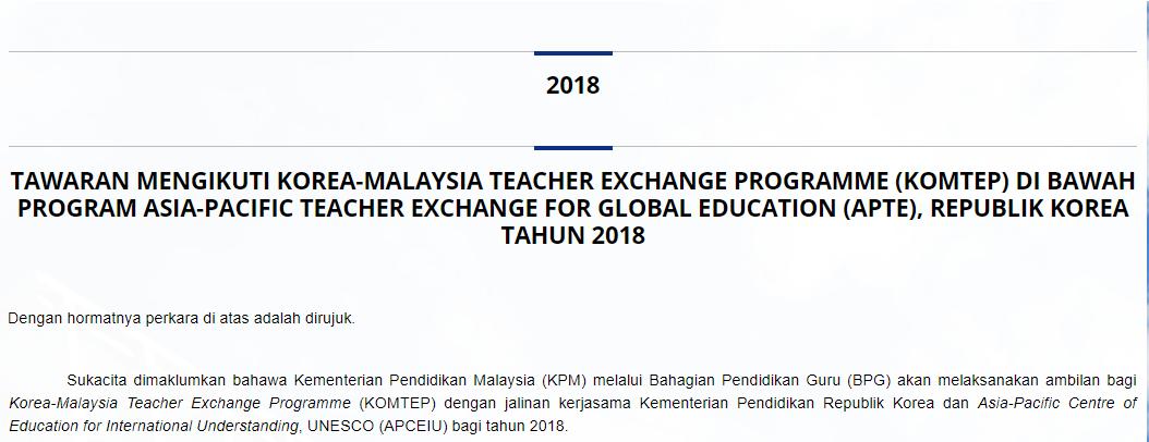 Permohonan Mengikuti Program Pertukaran Guru Komtep Ke Korea 2018