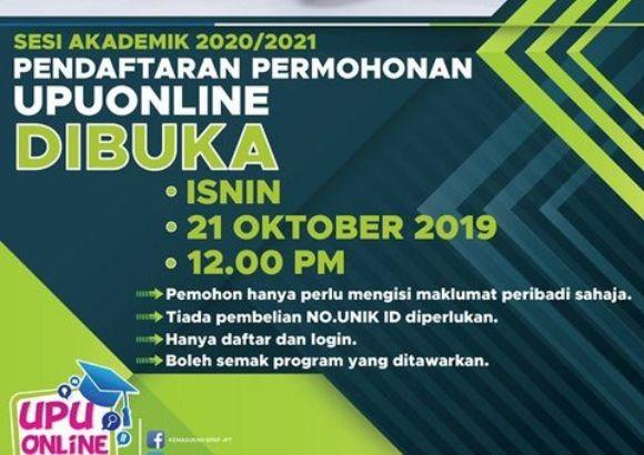 Permohonan UPU ke Universiti Awam Bagi Sesi 2020/2021 Dibuka Sekarang!