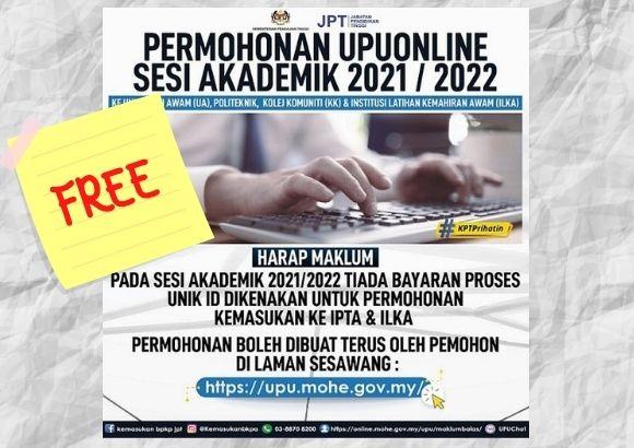 Permohonan UPU Bagi Sesi 2021/2022 Tiada Bayaran Dikenakan, PERCUMA UNIK ID