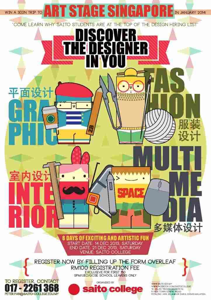 saito event poster