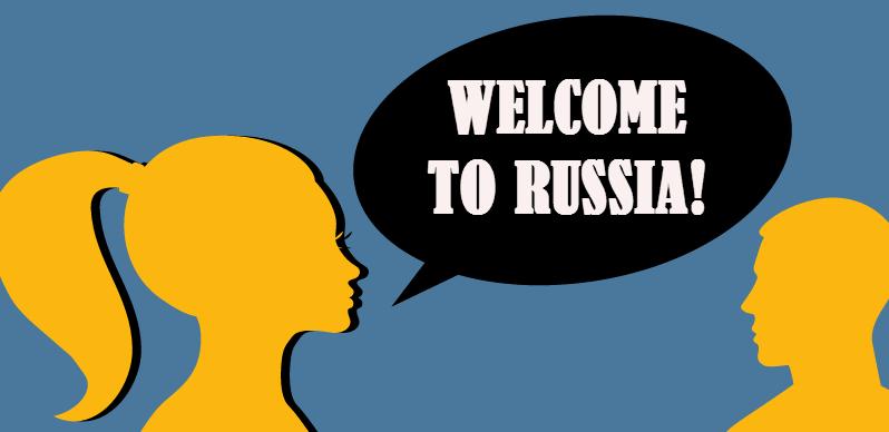 russian_4