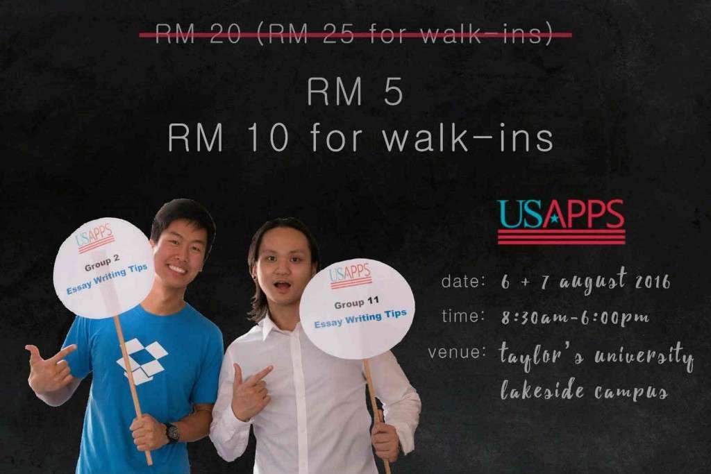 malaysiakini_study_in_US_adbox_afterschool