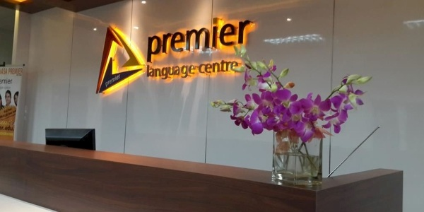 Premier Language Center
