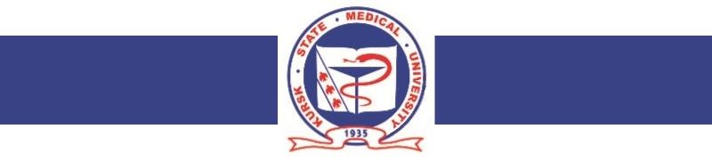 kursk-state-medical-university