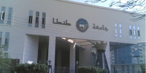 University of Tanta