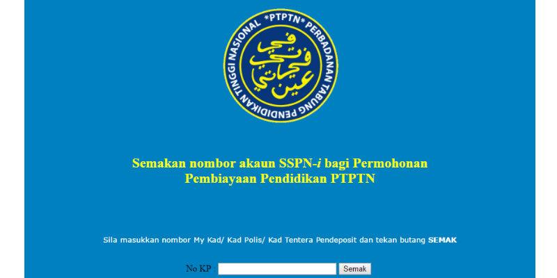 How to Check How Much You Owe PTPTN