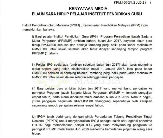 Official News No Allowance For New Pismp Students Ipgm To
