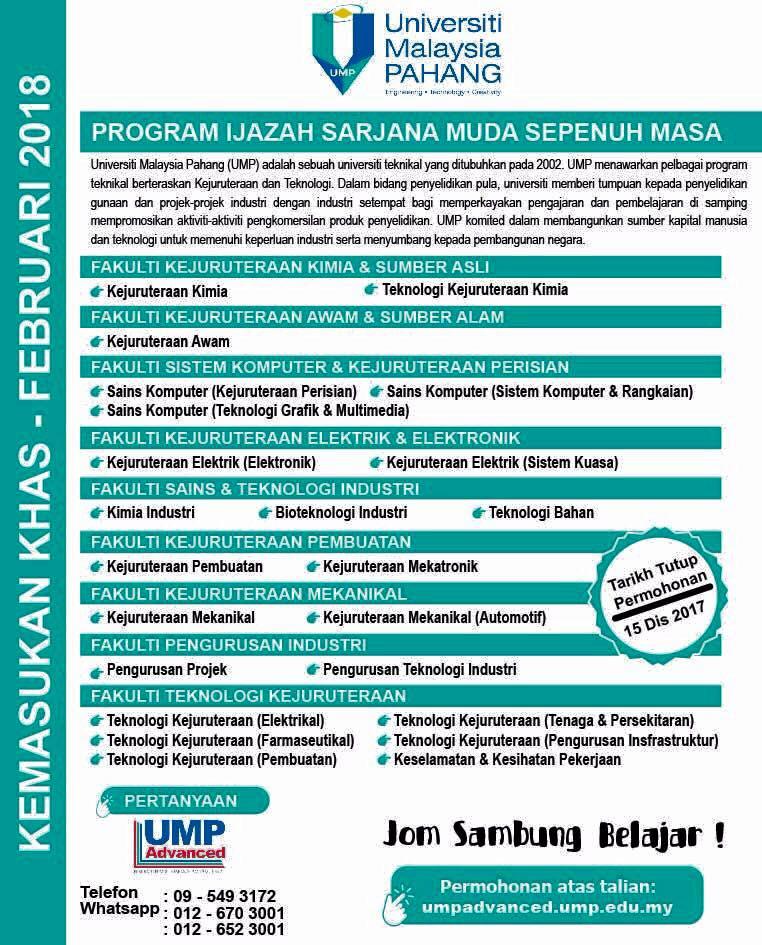 Universiti Malaysia Pahang Opens It S February 2018 Intake