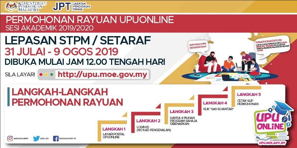 UPUOnline Results for Lepasan STPM/Setaraf 2019/20 Out 31st