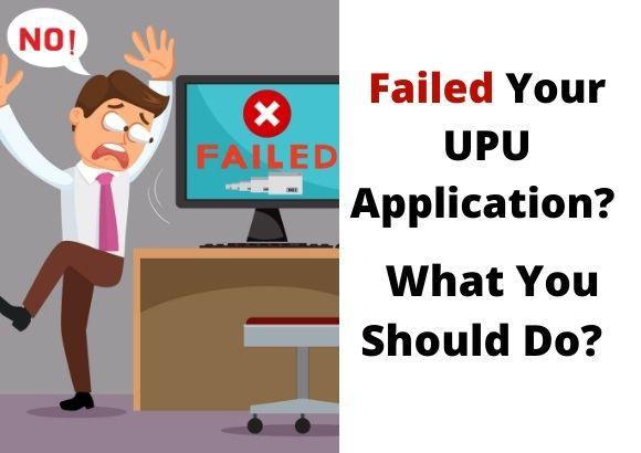 Failed UPU Application