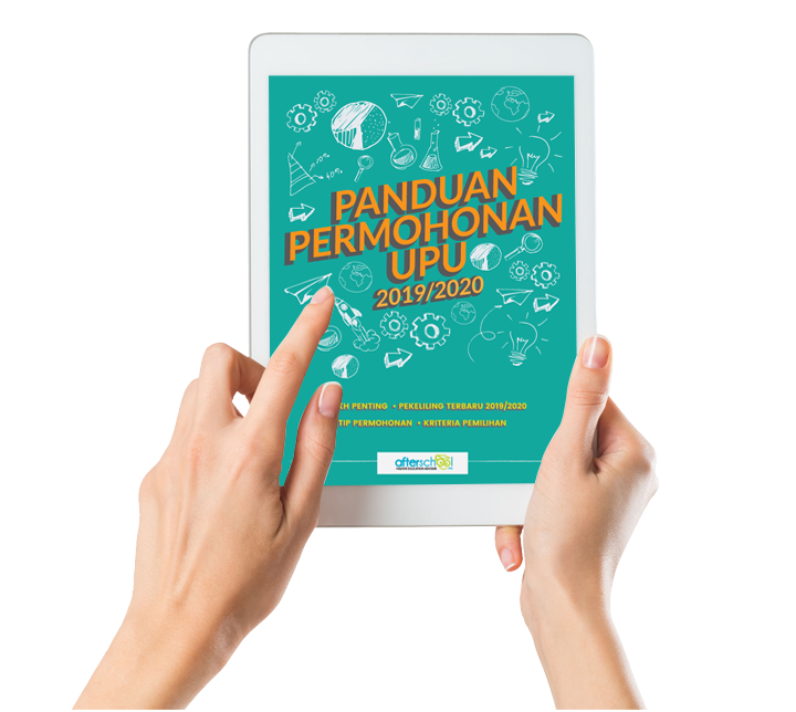 SPM 2017 REVISION GUIDE E-BOOK